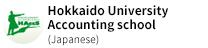 Hokkaido University Accounting school (Japanese)